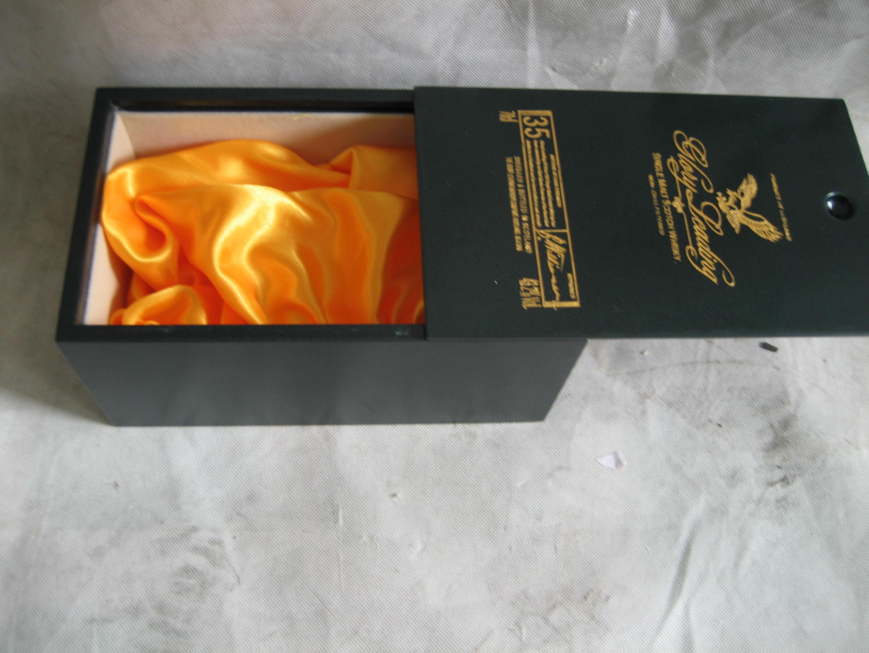 高档威士忌酒盒
