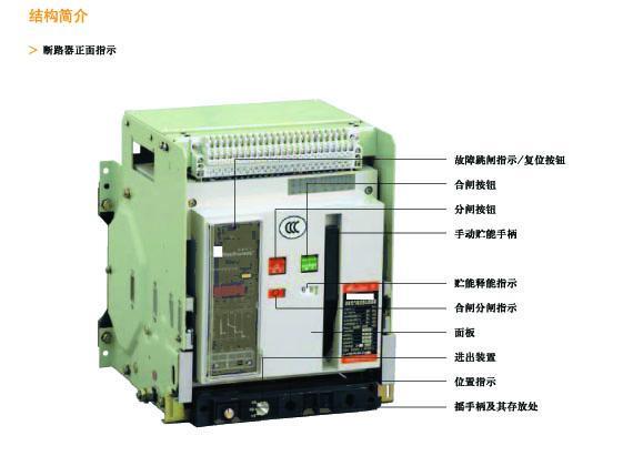 辅助电路及控制电路安装类别为 Ⅲ 安装条件 断路器应按本说明书要求