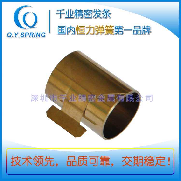 千业专业定制供应汽车烟灰缸发条弹簧