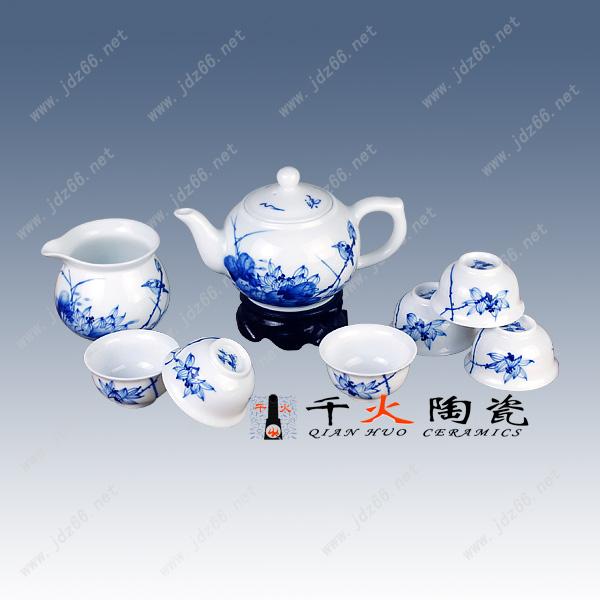 促销礼品茶具批发现货礼品茶具厂家