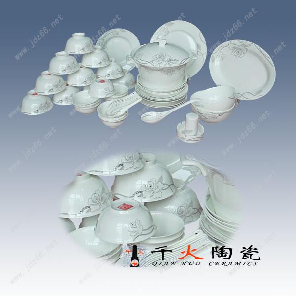 骨质瓷餐具批发礼品陶瓷餐具套装