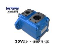 美国威格士VICKERS叶片泵25V14A1C22R