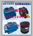 美国VICKERS威格士20V8A 1C 22R