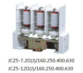 JCZ5-6D/630型高压真空接触器