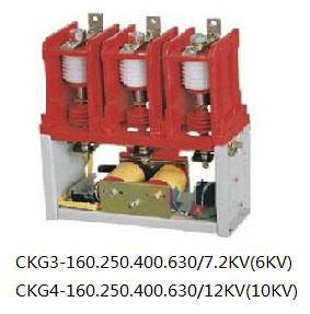 CKG5-160、250、400、630/12