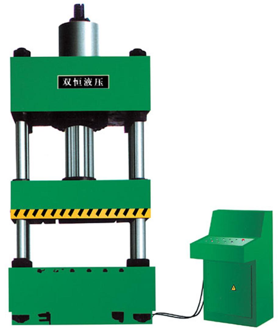供应内导向型液压机 带保护围栏PLC编程