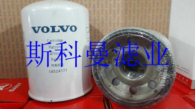 进口滤材14524171沃尔沃挖掘机滤芯