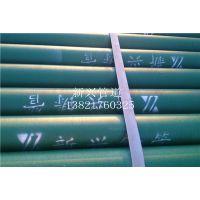 专业销售铸铁管/离心国标铸铁管
