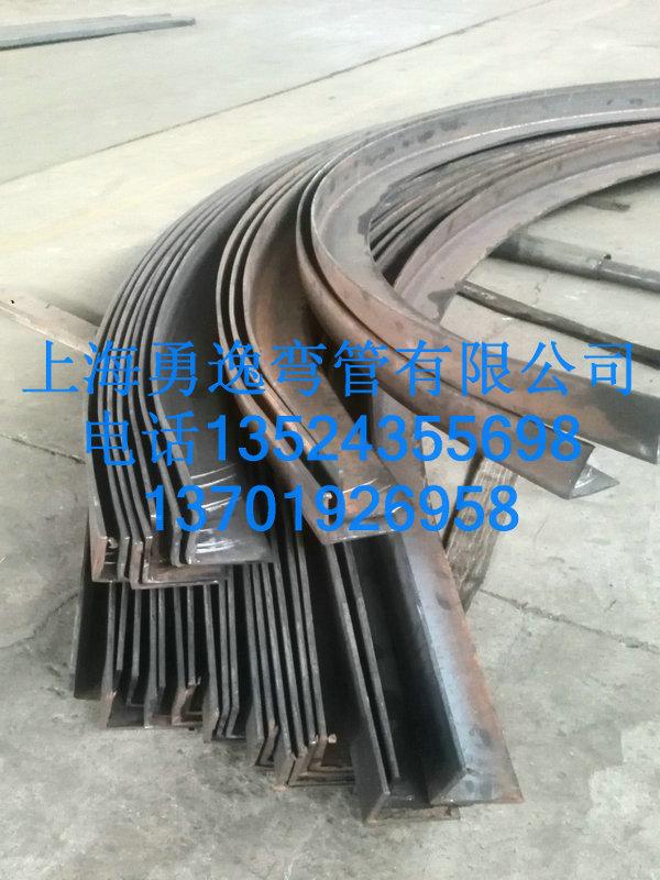 上海弯管厂提供角钢卷圆加工