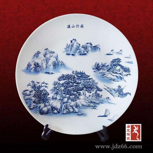 青花陶瓷盘定制定做青花陶瓷盘的厂家