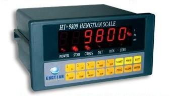 HT9800-K1称重显示器