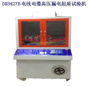 升级版电线电缆高压漏电起痕试验机
