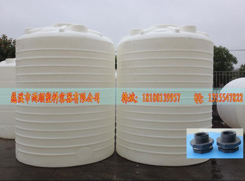 塑料水箱 塑料水塔 楼顶水箱 塑胶水塔价格