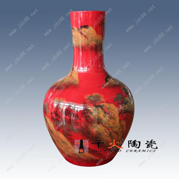景德镇陶瓷工艺品批发中国红花瓶