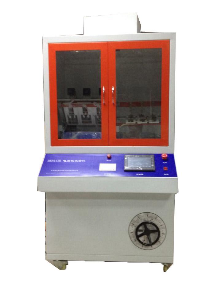 最新标准的电痕化试验机
