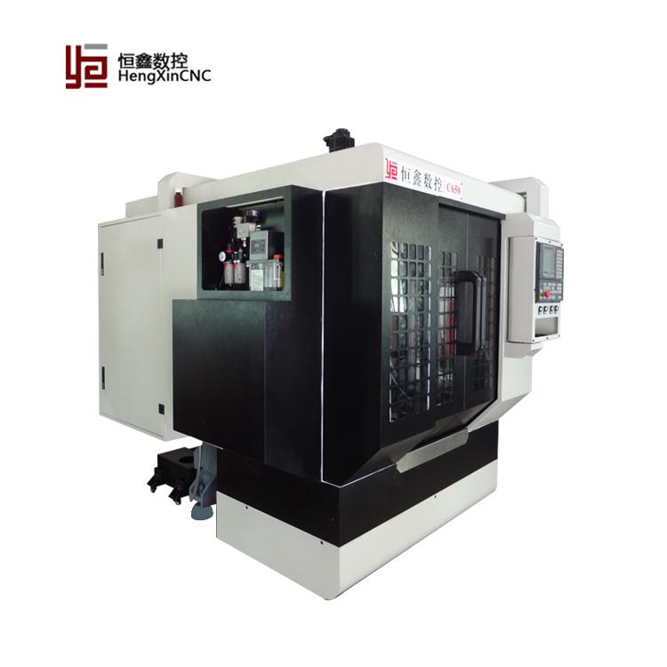 供应恒鑫小cnc加工中心C650