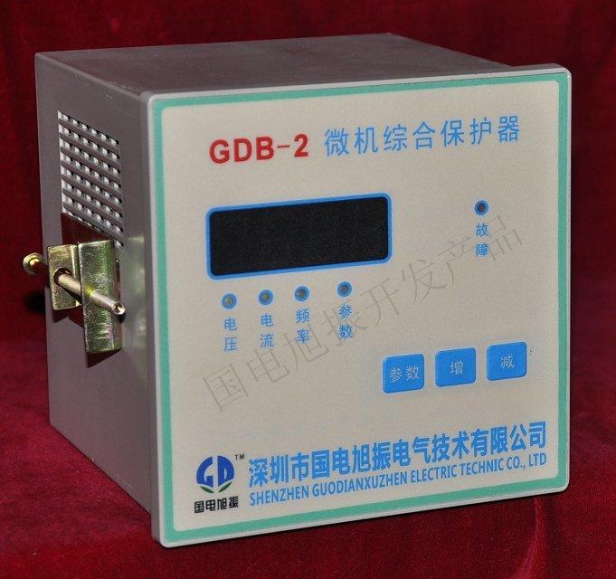 发电机过频飞车保护器,小水电自动化改造国家指定产品