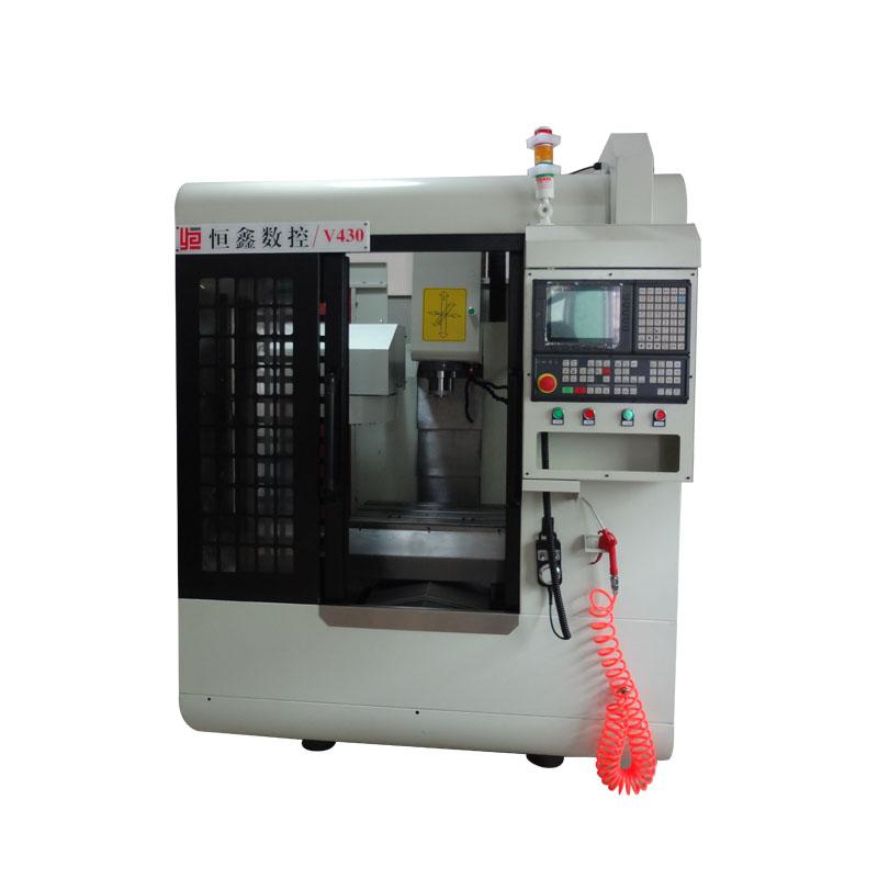 供应恒鑫小型数控加工中心V430
