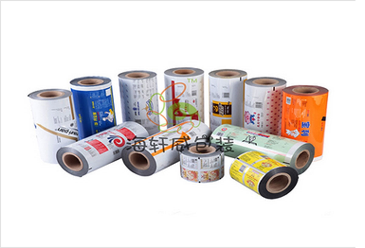 海轩威封口膜优质供应商,食品包装卷膜高