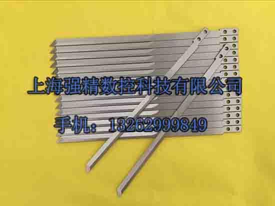 PROCUT 750X Topcut-Bullmer CAD裁刀