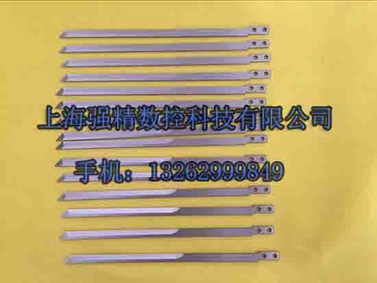 105935刀具 可以配合裁床运作,取代原装刀片
