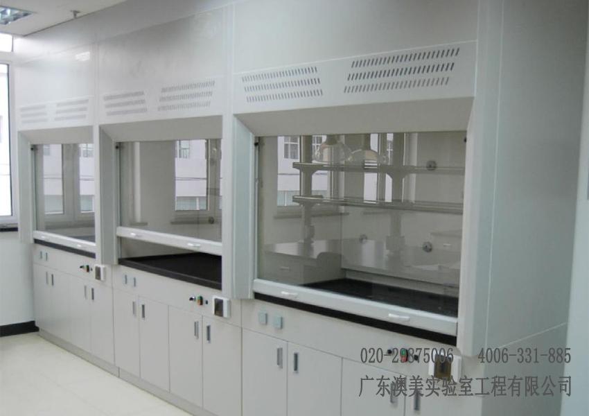 实验室全钢通风柜 实验室通风柜厂家 实验室通风柜直销澳美厂家