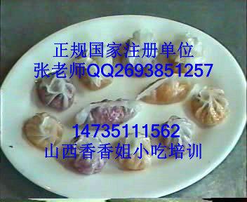 水晶饺子培训