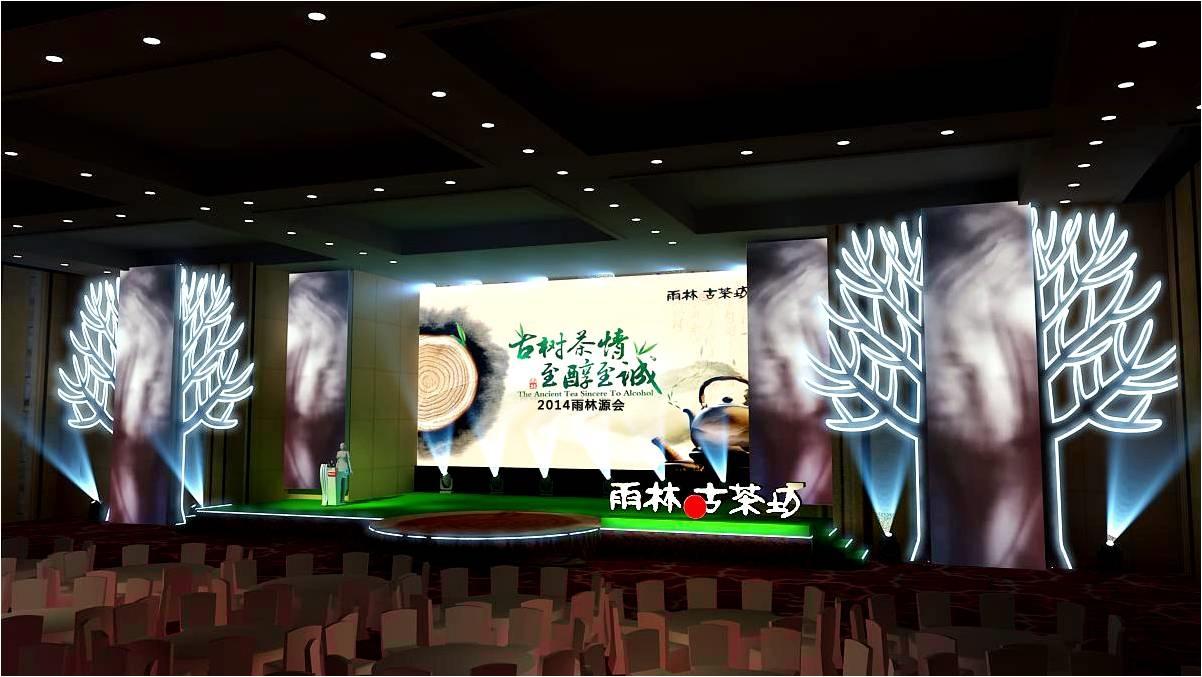 靠谱的广州礼仪庆典、广州市、天河区拓源