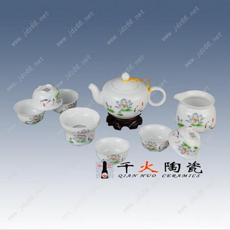 陶瓷礼品茶具制造商员工福利陶瓷茶具批发