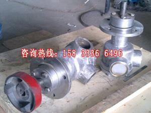 供应贵州NCB不锈钢内啮合转子泵直销厂家