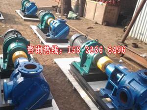 供应沧州NYP大流量高粘度转子泵直销厂家