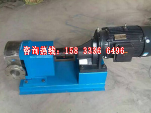 供应烟台高粘度凸轮转子泵直销厂家