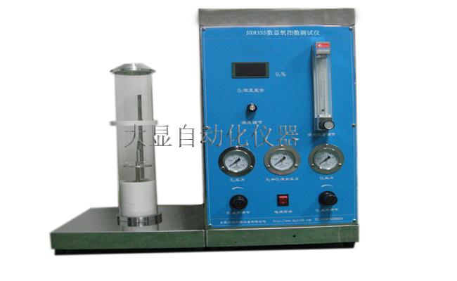 塑料燃烧性能试验方法---氧指数法