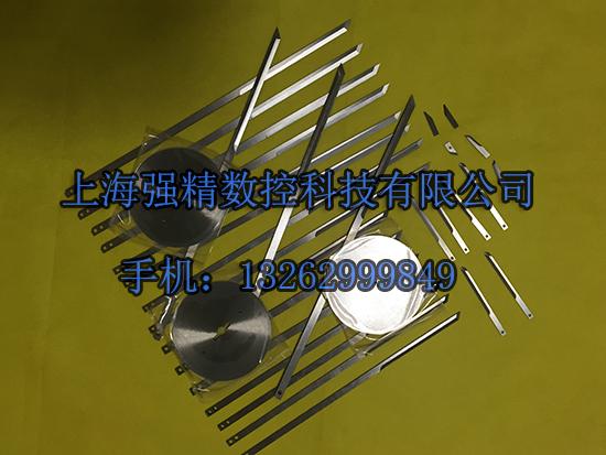 lectra 力克自动裁剪机 MX9/M88/VT7000裁刀刀片