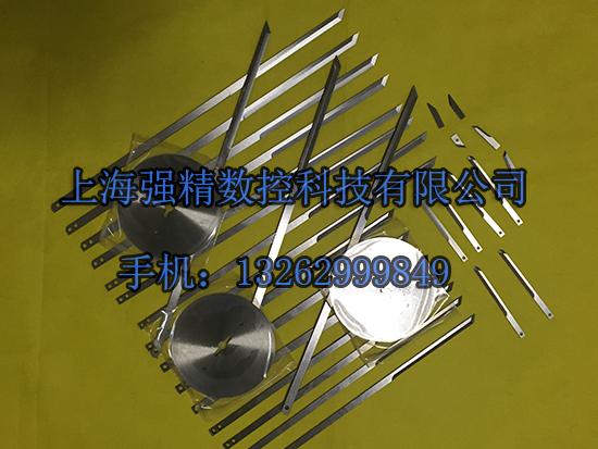 L法国力克ectra CAD裁床刀片切割机刀片