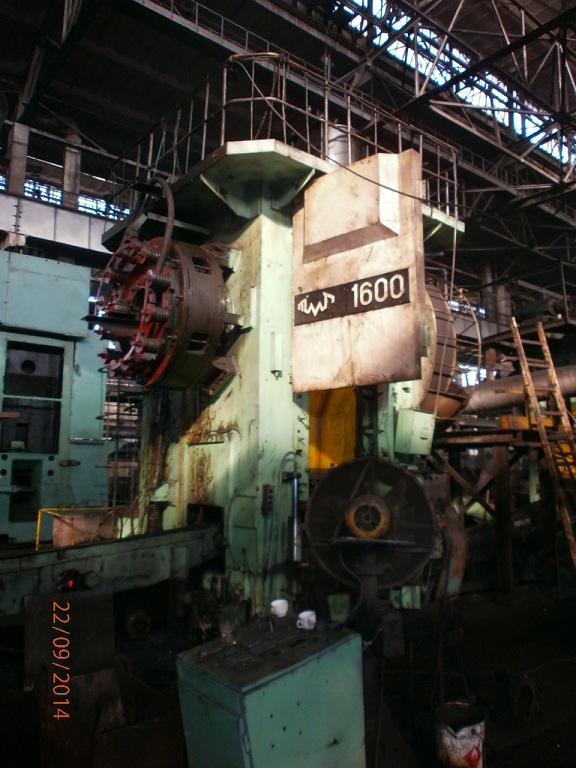 俄罗斯1600吨热模锻压力机
