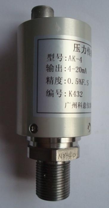 AK-4a AK-4b压力传感器,中国航天品质 650含税