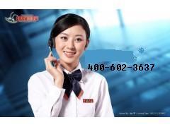 桂林美菱冰箱维修电话