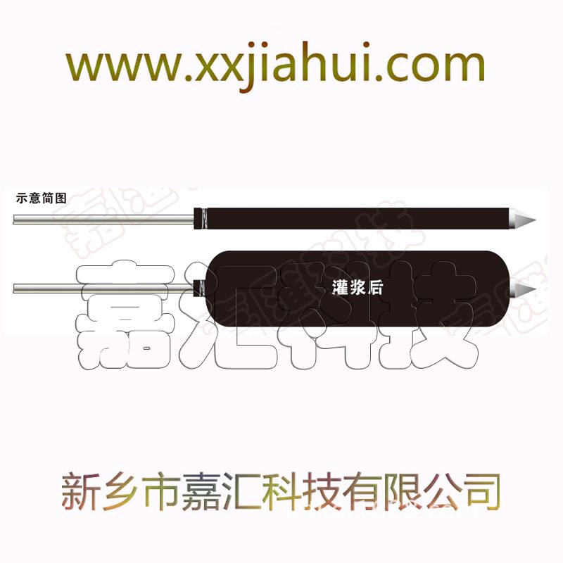承压型扩体锚杆煤矿专用锚杆扩大头锚杆