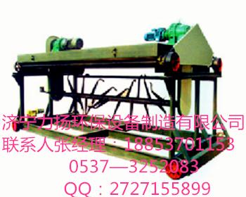 省电超快CFP有机肥槽式翻抛机轨道式翻堆机