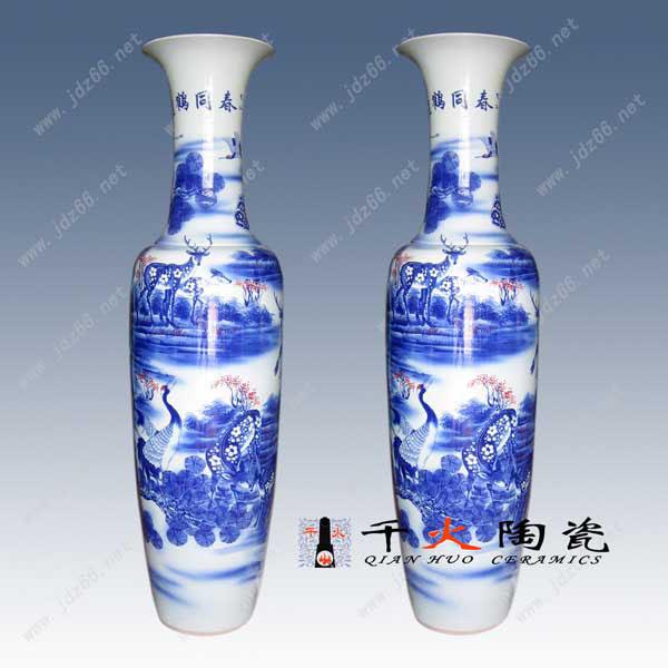 陶瓷大花瓶厂家开业礼品陶瓷大花瓶