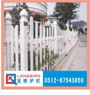 甘肃庆阳PVC护栏/庆阳PVC塑钢护栏