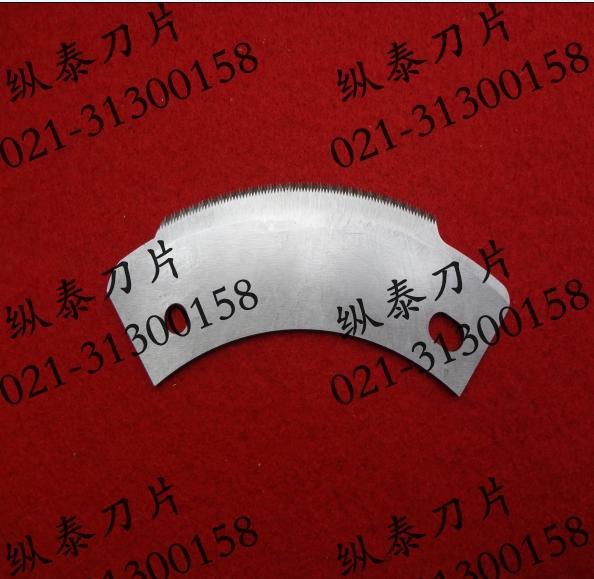 厂家直销合金制袋机刀片 钨钢制袋机刀片