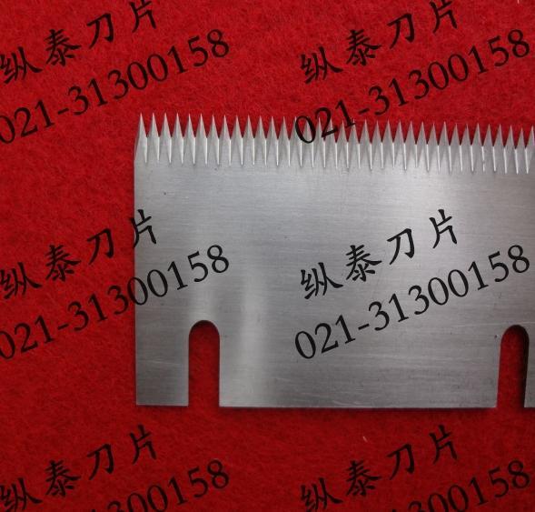 厂家直销制袋机切刀片 高硬度剪板机刀片