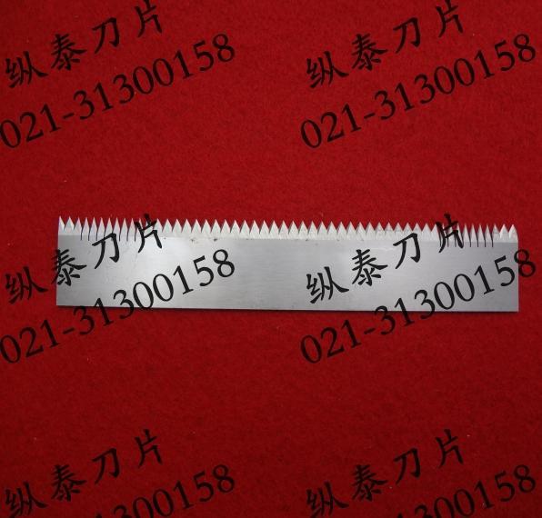 厂家供应冷切制袋机刀片|热封切制袋机刀片