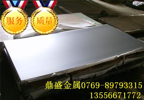 供应S43CS45CS48C圆棒钢板