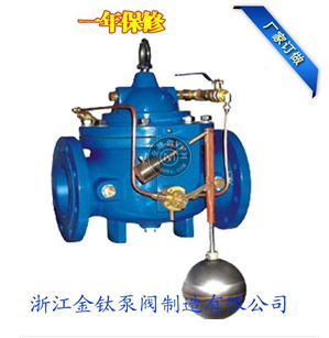 100D定水位阀(水力控制阀)