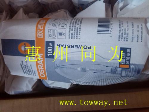 欧司朗HQI-E 100W/N 金卤灯单端泡形 涂粉
