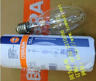 欧司朗 涂粉金卤灯 HQI-E,150W/N E27 单端泡形