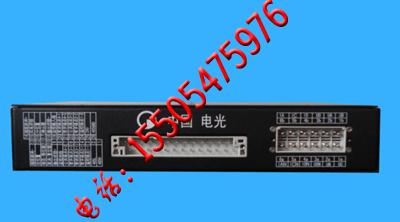 DSB-600B高压配电综合保护装置